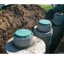 Установка септика; выгребной или сливной ямы под ключ.. - Сантехника, канализация, водопровод в Севастополе