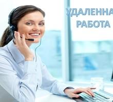Требуется помощница в сети - Работа на дому в Черноморском