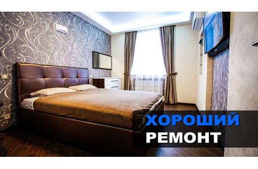 Качественный ремонт квартир по умеренным ценам - Ремонт, отделка в Феодосии