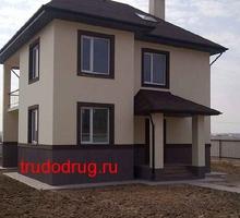Строительство домов в Севастополе от 10000 за м кв газобетон, от 12000 за м кв ракушняк! - Строительные работы в Севастополе