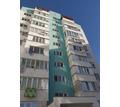 Продам 1- комнатную квартиру 45м2, АГВ, ремонт! - Квартиры в Севастополе