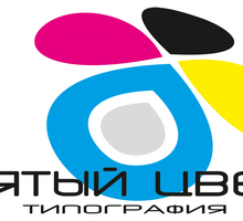 Визитки, листовки, наклейки – типография Пятый цвет, Севастополь! - Реклама, дизайн, web, seo в Севастополе