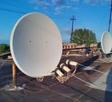 Настройка и установка спутниковых и эфирных антенн - Спутниковое телевидение в Феодосии