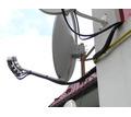 Антенны цифровые эфирные, спутниковые, кабельное ТВ - Спутниковое телевидение в Крыму