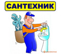 Сантехник Подключение Замена Евпатория - Сантехника, канализация, водопровод в Крыму