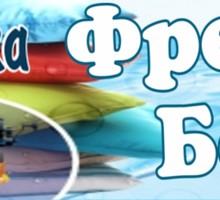 Все виды химчистки, любой текстиль, реставрация подушек в Черноморском – идеальный результат! - Клининговые услуги в Крыму