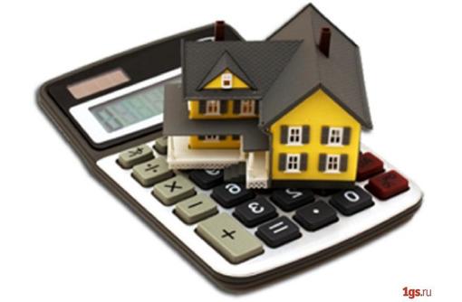 Судебная, строительная экспертиза, оценка недвижимого имущества в Саках – Каламит-Эксперт: качество - Услуги по недвижимости в Саках