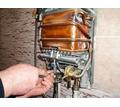 Ремонт и сервис отопительных котлов и колонок всех марок - Газ, отопление в Симферополе