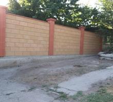 Забор из французского камня - Заборы, ворота в Симферополе