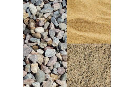 Речной и морской песок, щебень всех видов с доставкой и по доступным ценам! - Сыпучие материалы в Севастополе