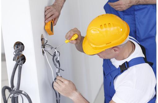 Дежурный электрик, вызов на дом - Электрика в Алуште