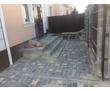 укладка тротуарной плитки, фото — «Реклама Севастополя»