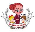«Педагогическое образование: воспитательная работа в ДОУ» - Семинары, тренинги в Черноморском