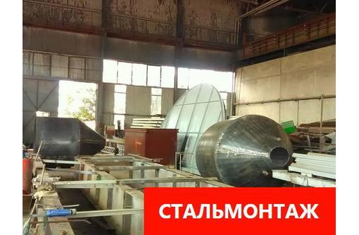 Рубка до 28мм 3м,гиб до10 мм 3м вальцовка  сварка и сверление изделий из металла. - Металлические конструкции в Севастополе