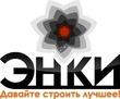 Бетон всех марок с доставкой по Севастополю и ЮБК – компания «Энки»: Давайте строить лучшее с нами!, фото — «Реклама Севастополя»