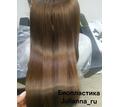 Восстановление волос (кератин, ботокс, полировка) - Парикмахерские услуги в Крыму