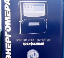 Электросчётчик Энергомера ЦЭ6803В , трёхфазный - Прочая домашняя техника в Симферополе