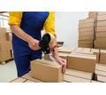 На склад бытовой химии требуются комплектовщики товара - Логистика, склад, закупки, ВЭД в Крыму