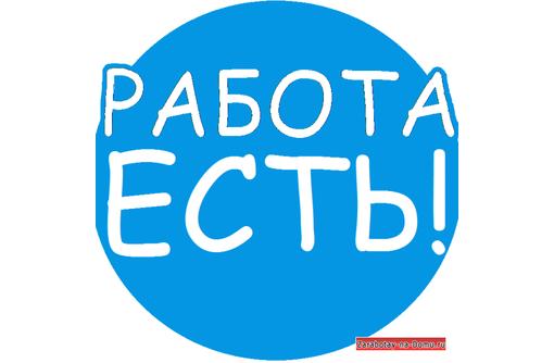 Консультант-оператор . Работа на дому - Работа на дому в Белогорске