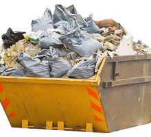 ГУРЗУФ - ВЫВОЗ МУСОРА - Вывоз мусора в Гурзуфе
