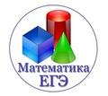 Подготовка к ЕГЭ, ГИА по математике Форос-Ялта - Репетиторство в Крыму