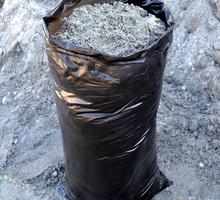 Песок морской в мешках - Сыпучие материалы в Севастополе