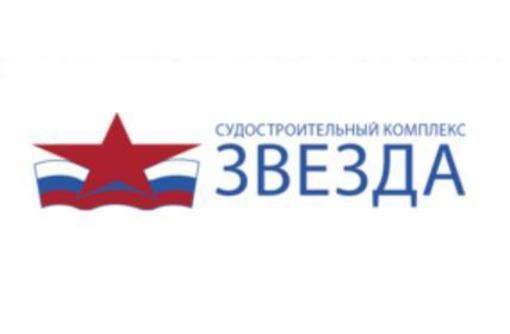 В ООО «ССК «Звезда» на постоянную работу требуется сборщик корпусов металлических судов 4-5 разряда - Вахтовый метод в Севастополе