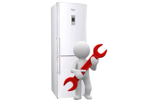 Ремонт холодильников в Партените – недорого, быстро, качественно! - Ремонт техники в Партените