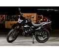 Мотоцикл YX250GY-C5C - Мотоциклы в Севастополе
