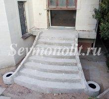 Крыльцо бетонное - Лестницы в Севастополе