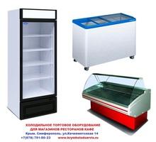 Холодильное Оборудование Холодильные Камеры Камеры Заморозки - Продажа в Симферополе