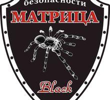 установка охранных сигнализаций и видеонаблюдения - Охрана, безопасность в Евпатории
