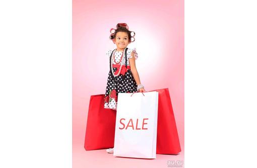 Распродажа вещей мелким оптом., фото — «Реклама Севастополя»
