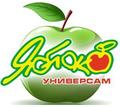 """Супермаркет """"Яблоко"""" (ТЦ Апельсин) приглашает на работу - Продавцы, кассиры, персонал магазина в Севастополе"""