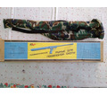 Снаряжение для подводной охоты, РП-1 - Активный отдых в Севастополе