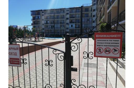 Сдается видовая квартира у моря - Аренда квартир в Севастополе