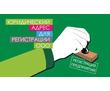 Регистрация предприятий и бухгалтерское обслуживание, фото — «Реклама Севастополя»