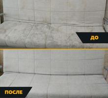 Химчистка диванов, матрасов в Севастополе – всегда отличный результат! - Клининговые услуги в Севастополе