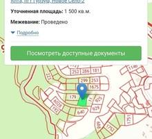 Продам несколько земельных участков - Участки в Гурзуфе