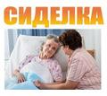 Вакансия сиделки - Няни, сиделки в Крыму