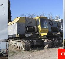 Аренда  монтажных гусеничных кранов МКГ-40 и МКГ-25 гп 25-40 тонн - Строительные работы в Крыму