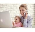 Подработка онлайн для мам в декрете и домохозяек - Работа на дому в Евпатории