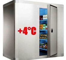 Холодильные Камеры для Пива. Доставка, Сборка, Гарантия. - Продажа в Крыму