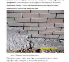 Ищу пострадавших от ИП Ерёмин Д. В. (ООО Лего Кирпич) - Помогите найти, верну найденное в Севастополе