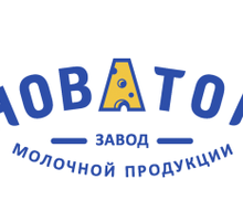 Евпатория  Продавец-кассир требуется предприятию на постоянной основе - Продавцы, кассиры, персонал магазина в Евпатории