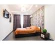 Сдается комната в центре города, фото — «Реклама Севастополя»