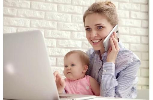 Работа в интернете с официальным доходом, фото — «Реклама Алупки»
