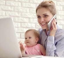 Работа в интернете с официальным доходом - Работа на дому в Крыму