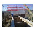 Строительство домов, коттеджей в Приморском – воплощаем мечты в жизнь! - Строительные работы в Приморском