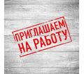 Менеджер интернет-магазина - Частичная занятость в Севастополе